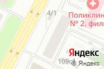 Схема проезда до компании Савва в Архангельске
