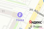 Схема проезда до компании Арома-Имидж в Архангельске