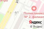 Схема проезда до компании ArtМебель Архангельск в Архангельске