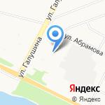 AvtoClean на карте Архангельска