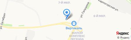 Бобёр бар на карте Архангельска