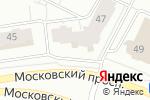 Схема проезда до компании Бобёр бар в Архангельске