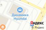 Схема проезда до компании Динамика в Архангельске