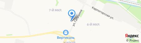 КАНЦЛЕР на карте Архангельска