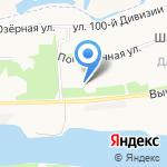 Цирюльня на карте Архангельска