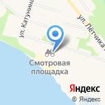 Генрих на карте Архангельска