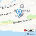 Золотник на карте Архангельска