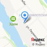 Разборка 29 на карте Архангельска