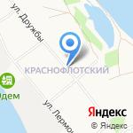 Корзина на карте Архангельска