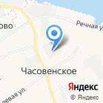 Александр на карте Архангельска