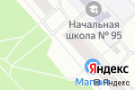 Схема проезда до компании Фармомед в Архангельске