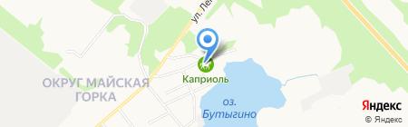 Каприоль на карте Архангельска