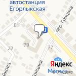 Магазин салютов Егорлыкская- расположение пункта самовывоза