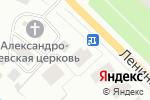 Схема проезда до компании Дорога жизни в Архангельске