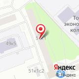 ЗАО Техногрейд-Архангельск
