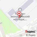 Архангельский техникум технологии и дизайна