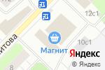 Схема проезда до компании Магнит Косметик в Архангельске