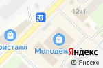 Схема проезда до компании Уютный дом в Архангельске