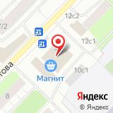 Магазин овощей и фруктов на ул. Никитова, 10