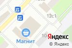 Схема проезда до компании Флора Дизайн в Архангельске