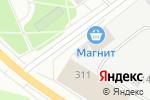 Схема проезда до компании Вкусняшка в Архангельске