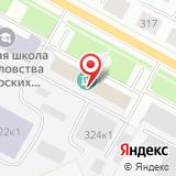 Музей истории Архангельского тралового флота