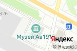 Схема проезда до компании МультиДОМ в Архангельске