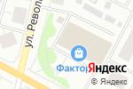 Схема проезда до компании Центрофинанс Групп в Архангельске