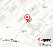 Отделение социальной защиты населения по г. Архангельску