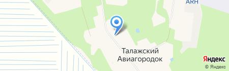 Архонт на карте Архангельска