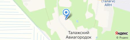 Детский сад №61 Звездочка на карте Архангельска