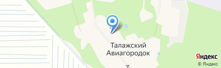 Основная общеобразовательная школа №12 на карте Архангельска