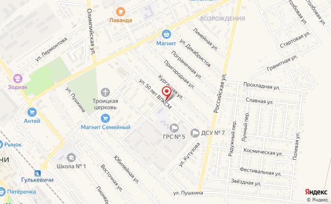 Карта расположения пункта доставки Билайн в городе Гулькевичи