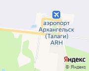 Аэропорт Архангельск, 4