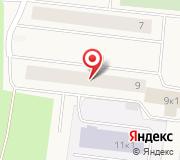Архангельская Прачечная Фабрика