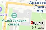 Схема проезда до компании Бьюти в Архангельске