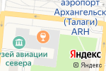 Схема проезда до компании Аэроплан в Архангельске