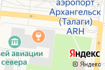 Схема проезда до компании Нордавиа в Архангельске