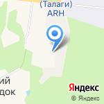 Архангельская Прачечная Фабрика на карте Архангельска