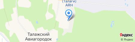 Хлебосолье на карте Архангельска