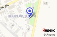 Схема проезда до компании РЕСТОРАН ВИКТОРИЯ в Ленинградской