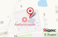 Схема проезда до компании Зарубинская врачебная амбулатория в Зарубино