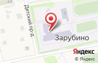Схема проезда до компании Зарубинская средняя общеобразовательная школа в Зарубино