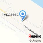 Лотос на карте Архангельска