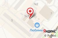 Схема проезда до компании Династия-М в Новодвинске