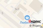 Схема проезда до компании Винлаб в Новодвинске