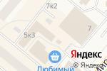 Схема проезда до компании Магазин бытовой техники в Новодвинске