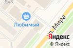 Схема проезда до компании Сбербанк, ПАО в Новодвинске