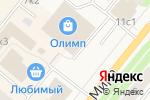 Схема проезда до компании Петровский в Новодвинске