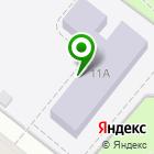 Местоположение компании Детский сад №17, Малыш